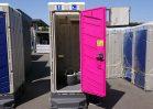 NO.3020 新棟 仮設トイレ和式簡易水洗式