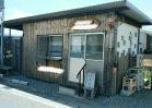 NO.3316 中古ユニットハウス4坪タイプ(店舗仕様)<br>【プライスダウン⇊】※11.8%OFF