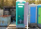 NO.3684 中古仮設トイレ和式簡易水洗フットポンプ式 ※現品限り